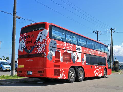 WILLER(網走バス)「レストランバス」 札幌8888 リア