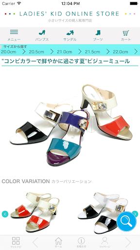 免費下載購物APP|小さい靴大きい靴レディースキッド app開箱文|APP開箱王