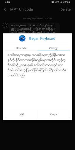 Bagan - Myanmar Keyboard  screenshots 2