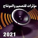 مؤثرات للتصميم والمونتاج 2021 icon