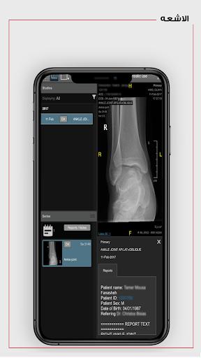 Dr. Sulaiman Al Habib App 4.0.14 screenshots 7