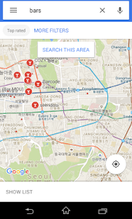 South Korea Map and Geography - náhled