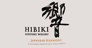 Logo for Hibiki Harmony