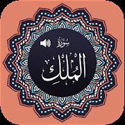 App Surah Al-Mulk (Translation and Audio) APK for Windows Phone