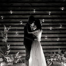 Wedding photographer Andrey Onischenko (mann). Photo of 04.10.2018