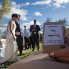 Wedding photographer Mire León (mireleon). Photo of 09.11.2016