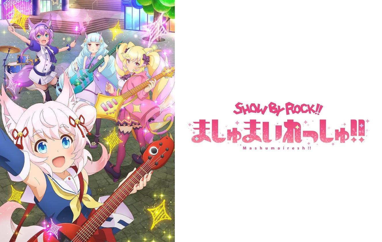 SHOW BY ROCK!!ましゅまいれっしゅ!!|全話アニメ無料動画まとめ