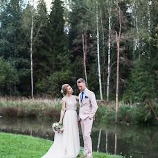 Wedding photographer Natalya Kozlovskaya (natasummerlove). Photo of 03.11.2016