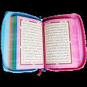 Mushaf Alquran icon