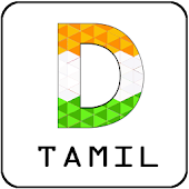 Best Tamil Dubsmash Videos