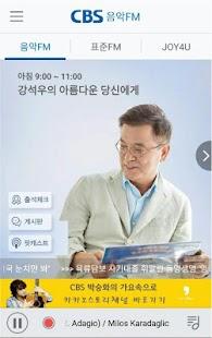 CBS레인보우 - náhled