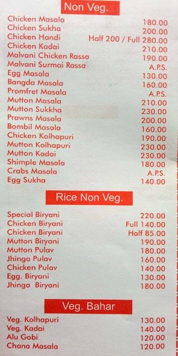 Malvani Kinara menu 2