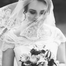 Wedding photographer Elena Volkova (mishlena). Photo of 24.12.2016