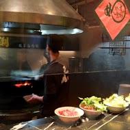 元潮蒙古烤肉