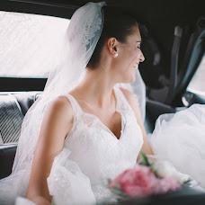 Wedding photographer Tatyana Timkova (TaniaTimk). Photo of 14.04.2015