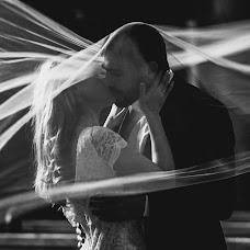 Wedding photographer Alena Platonova (Milenia). Photo of 04.04.2016