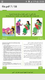 تغذية الرضّع وصغار الأطفال - náhled