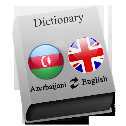 Azerbaijani - English