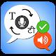 Download Pronunciation: English Hindi Translator Dictionary For PC Windows and Mac