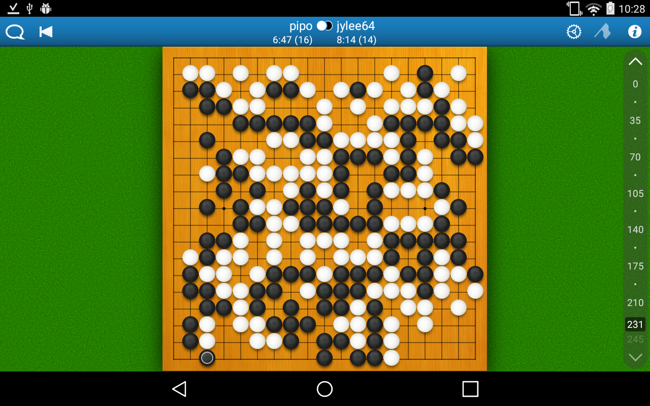 Pandanet(Go) -Internet Go Game- screenshot