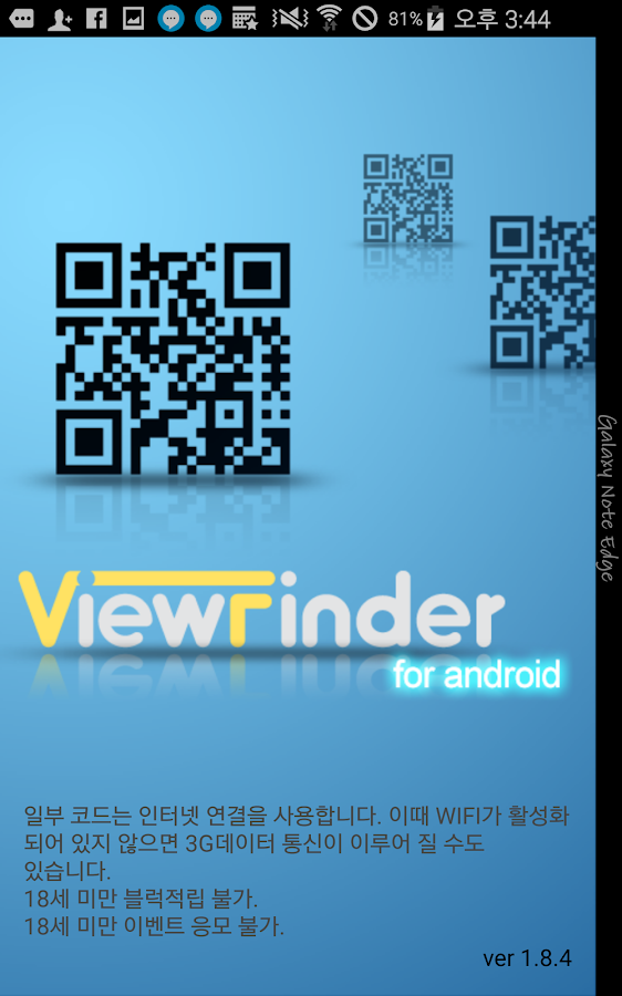 viewfinder- screenshot
