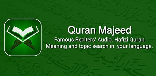 Urdu Quran - Apps on Google Play