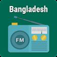 All Bangla FM Radio বাংলা এফএম রেডিও