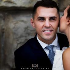 Wedding photographer Michał Kucyrka (kucyrka). Photo of 14.03.2018