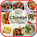 1400 Easy Chinese Food Recipes icon