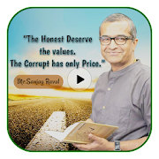 Sanjay Raval Speech:Motivation Speech