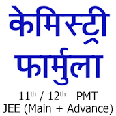 Chemistry Formula in Hindi