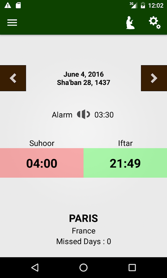 Ramadan 2016- screenshot