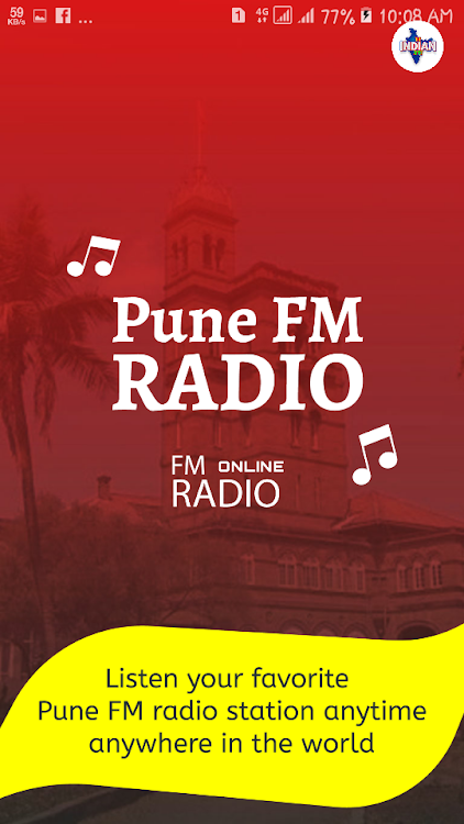 δωρεάν ιστοσελίδες γνωριμιών στο Pune
