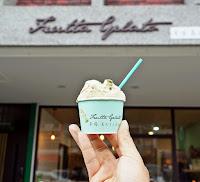 芙塔義式手工冰淇淋