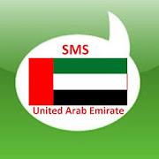 Free SMS United Arab Emirates