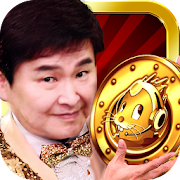 Groundhog slot machines - between Taiwan Aberdeen 20 years in most places, all kinds of slots, slot machines, soft% of the price of gold! Stir market it! 1.12.0.2