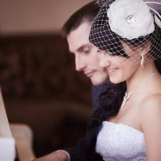 Wedding photographer Olga Mishutina (Citonia). Photo of 13.01.2013