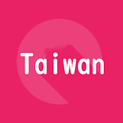 Taiwan Chinese word phrase book 1000