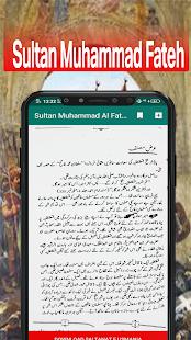 Download Sultan Muhammad Al Fatih History Urdu (Ertugrul) For PC Windows and Mac apk screenshot 5