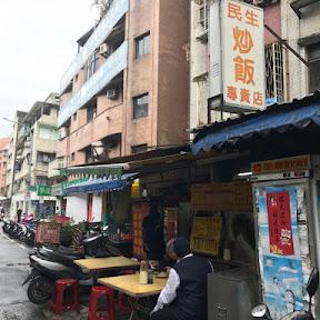 祝日本進出・本日8日横浜中華街にグランドオープン!台湾No.1チャーハンのお店「民生炒飯」とは?