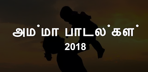 amma i love you kannada full movie download tamilrockers