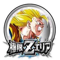 超サイヤ人3悟空[銀]
