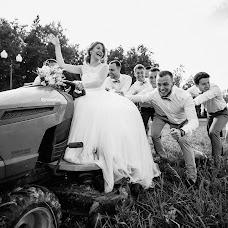 Wedding photographer Tanya Vasechkina (Vasechkina). Photo of 04.09.2017