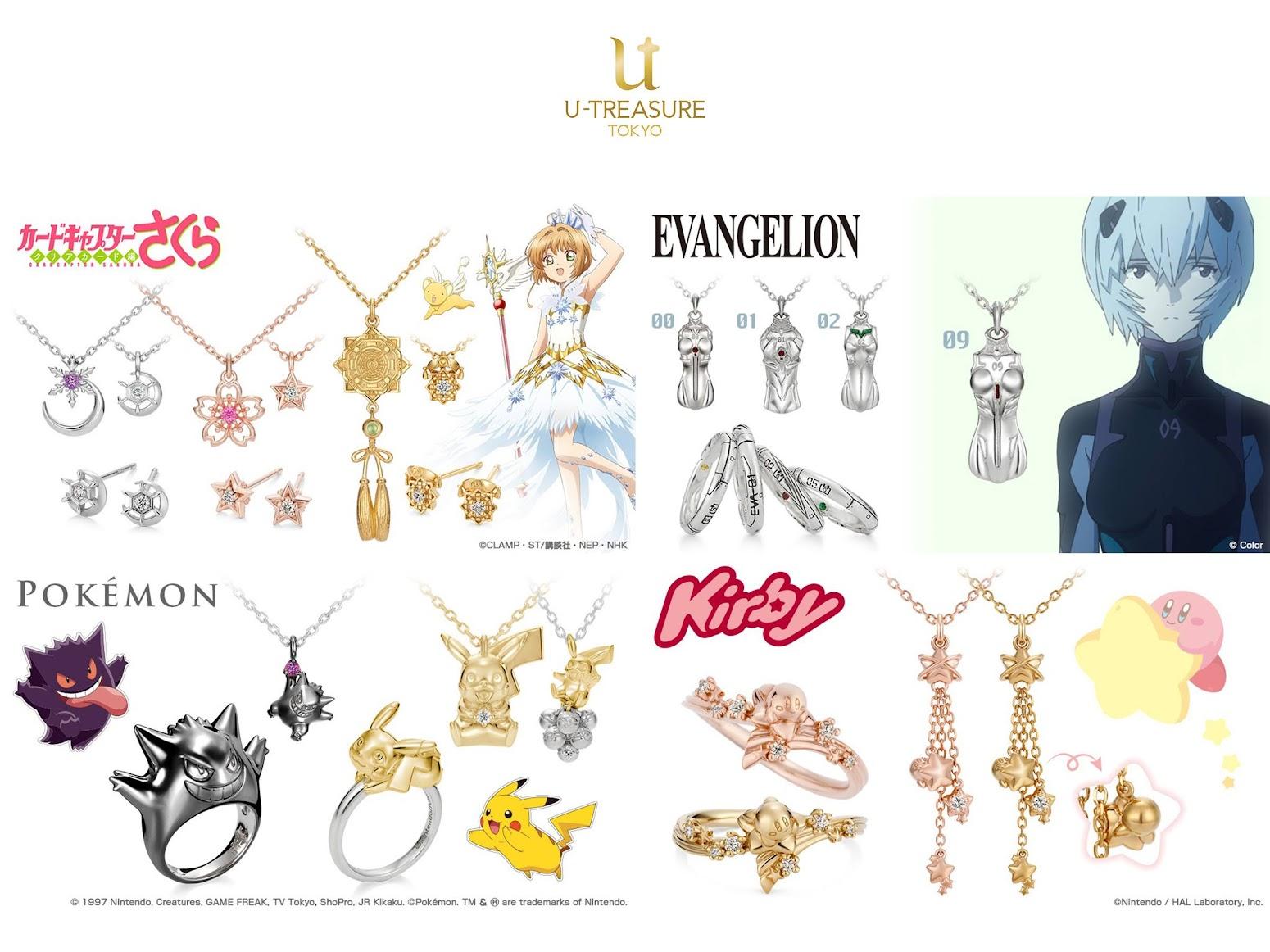 日本動漫遊戲造型品牌珠寶「U-TREASURE」攻台  寶可夢 、 庫洛魔法使 、 星之卡比 、 新世紀福音戰士 可愛到萌哭!