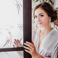 Wedding photographer Kseniya Vasilkova (Vasilkova). Photo of 23.09.2017