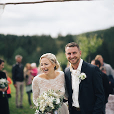 Wedding photographer Kryštof Novák (kryspin). Photo of 31.10.2017