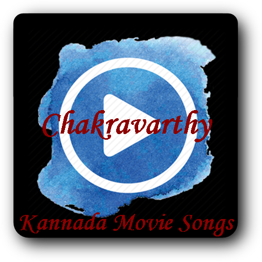 音樂App|Chakravarthy Songs 2017 LOGO-3C達人阿輝的APP