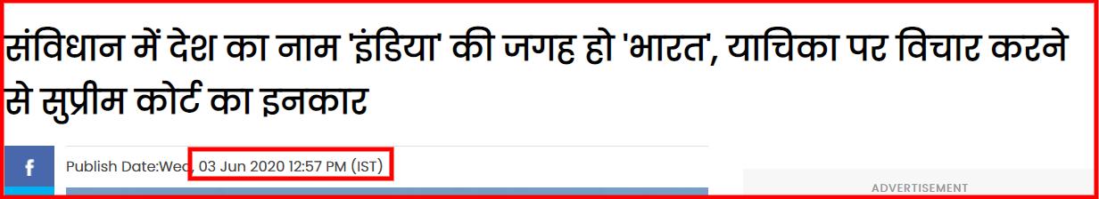 screenshot-www.jagran.com-2020.06.11-21_16_36.png