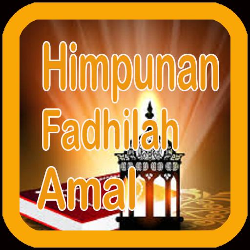 Terjemah Fadhilah Amal 1.2 screenshots 1