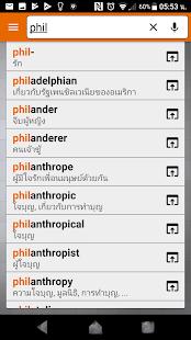 THAI DICT 2017 - náhled